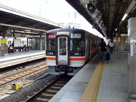 キハ75「快速みえ」(名古屋駅)