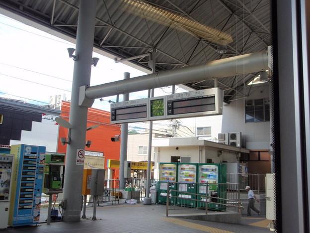 Photos: 広電西広島駅