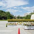 Photos: 広島平和記念公園