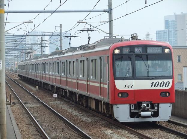 Photos: 京急線新1000形 1153F