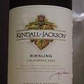 Photos: Kendall Jackson Risling 2005