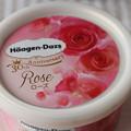 Photos: Haagen-Dazs 30th Anniversary Rose(ハーゲンダッツ 30周年アニバーサリー ローズ)1