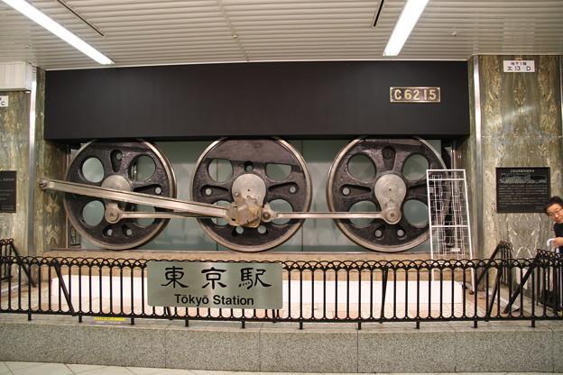 東京駅のC62蒸気機関車の動輪が見られる、動輪広場 4月30日
