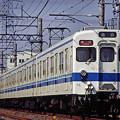 Photos: 8112 20050405