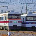 Photos: 200505160001