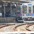 Photos: 京成柴又駅