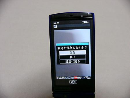 P1250730