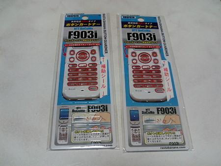 F1000110