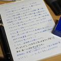 Photos: ちゃんとした万年筆を使おうと…