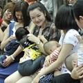 """Photos: 福州?""""哺乳快?"""" 倡?母乳喂?8"""