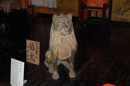 談山神社 伝運慶作 一角狛犬