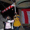 Photos: 除夜の鐘をつく会~日南市飫肥9