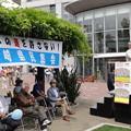 戦争への道を許さない5.25宮崎県民集会6