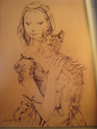 雑誌「猫びより」より「猫を抱く少女」