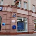 写真: アルバート通りの郵便局。