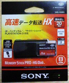 メモリースティック PRO-HG デュオ HX (8GB)