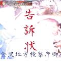 Photos: kokusojyo-20090301