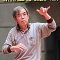 写真: 原博道 指揮 佐久室内オーケストラ  はらひろみち 指揮者 ヴィオラ奏者 管弦楽指導者  Hiromiti Hara