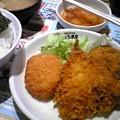 Photos: 20080627さくら水産