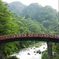 神橋 II
