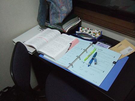 01勉強ちゅ
