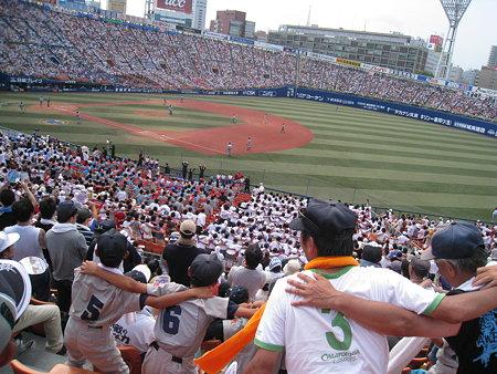 北神奈川大会決勝