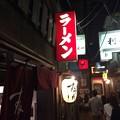 写真: 140503 すみれ