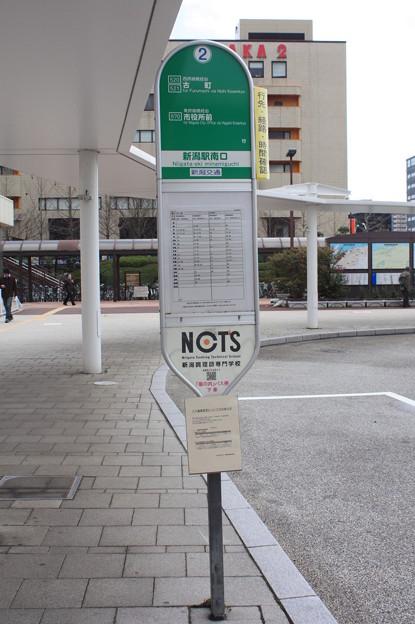 新潟駅南口 2番のりばバス停