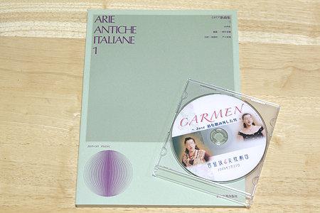 イタリア歌曲集とDVD