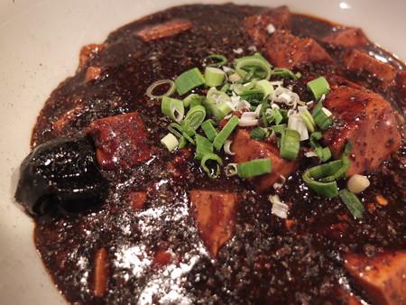 担担麺 龍馬軒 麻婆麺(限定10食) アップ