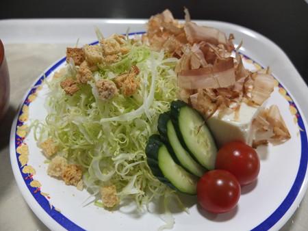 上越の湯 なごみ処 豆腐サラダ ¥500