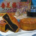 写真: 杏花楼の月餅