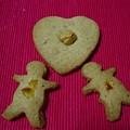 写真: ヘーゼル入りのクッキー
