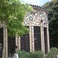 写真: 小笠原伯爵邸のシガールーム外壁その1