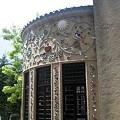 写真: 小笠原伯爵邸のシガールーム外壁その2