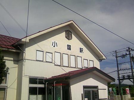JR米坂線小国駅