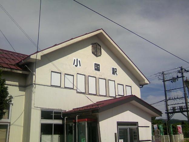写真: JR米坂線小国駅