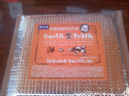 安田の牛乳生キャラメルのパッケージ