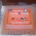 写真: 安田の牛乳生キャラメルのパッケージ