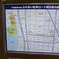 写真: 下所島ふれあい散策ロードの看板