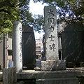 写真: 富岡八幡宮「大関力士碑」