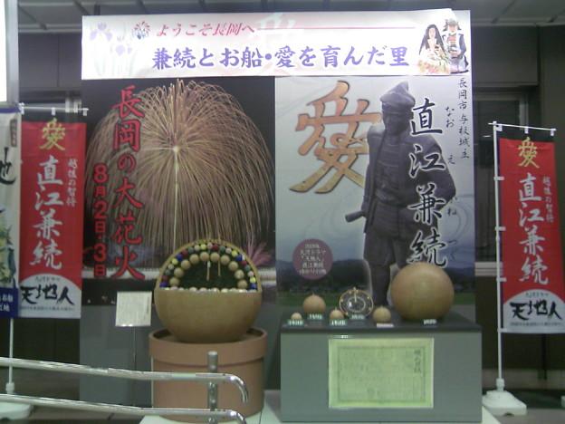 写真: 各種花火の実物大模型-JR長岡駅