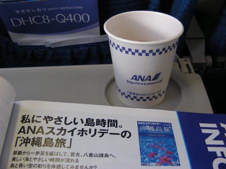 ANAのコップ