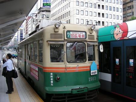 広島市電(1)
