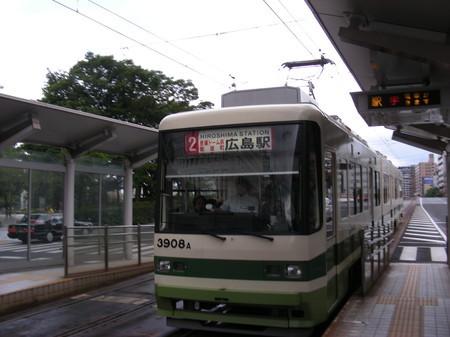 広島市電(2)