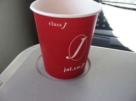 JALのクラスJのコップ