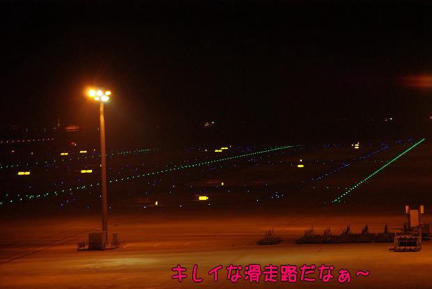 s-myu2009_0221(344)