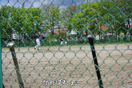 s-myu2009_0426(048)