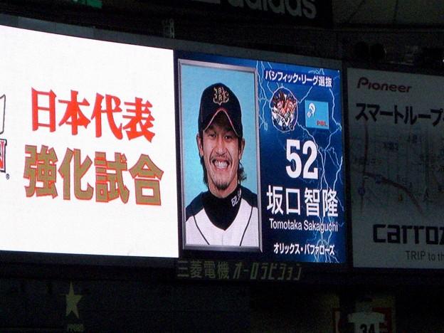 坂口智隆の画像 p1_6