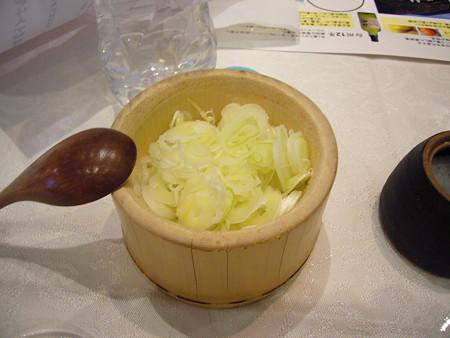 太田原産軟白葱